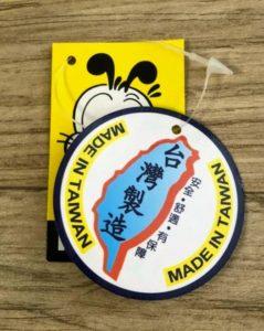 手描きスニーカー台湾製